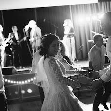 Wedding photographer Arina Miloserdova (MiloserdovaArin). Photo of 28.08.2018