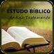 Estudo Bíblico Antigo Testamento for PC-Windows 7,8,10 and Mac