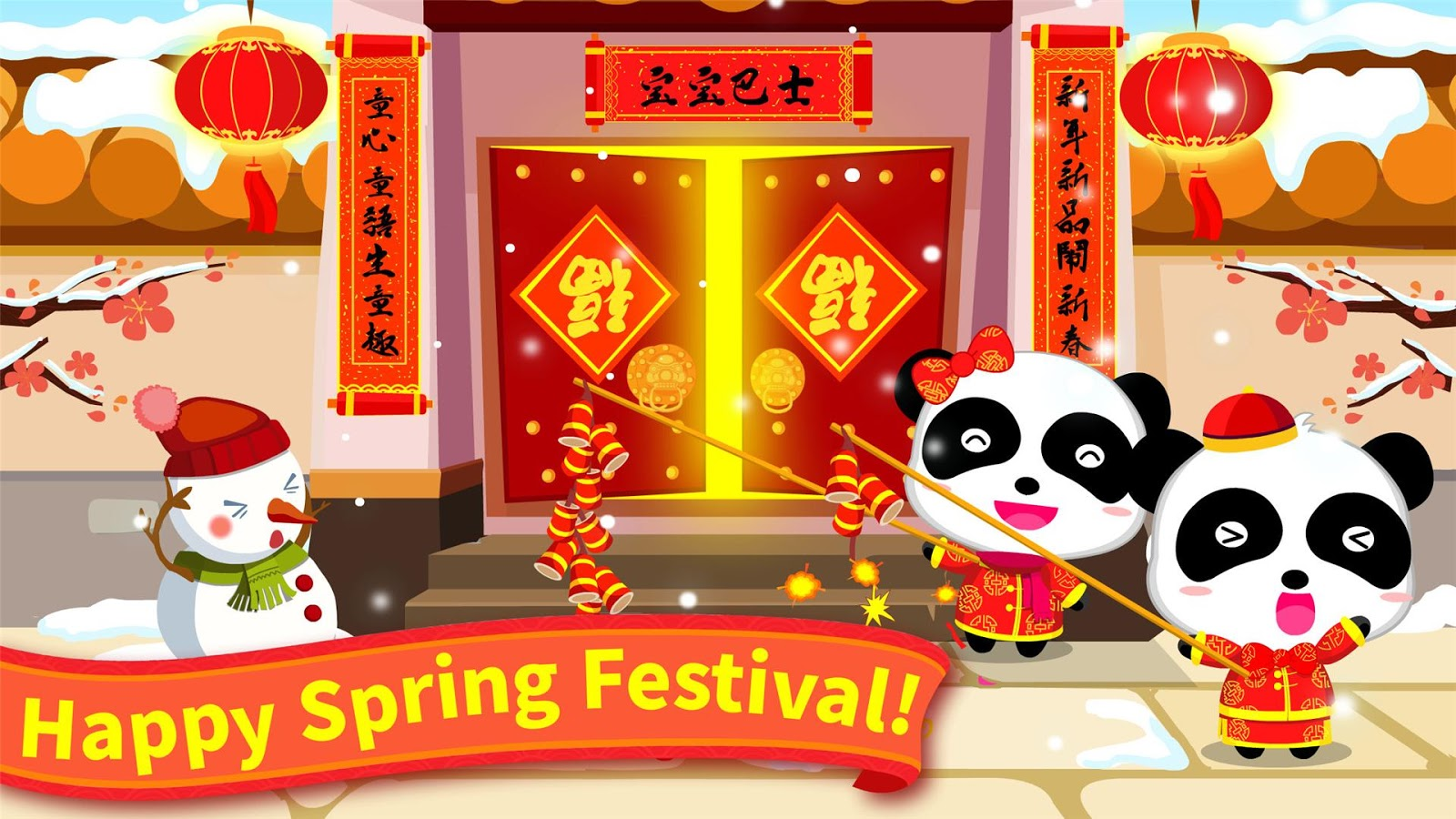 chinese new year for kids screenshot - Chinese New Year For Kids