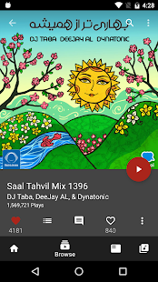 Radio Javan- screenshot thumbnail