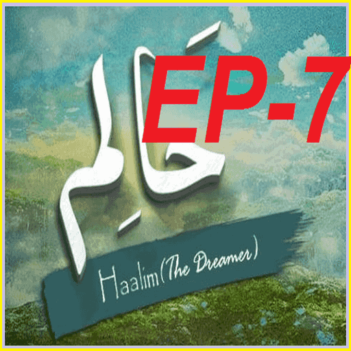 Haalim 7 urdu novel Nimrah Ahmed