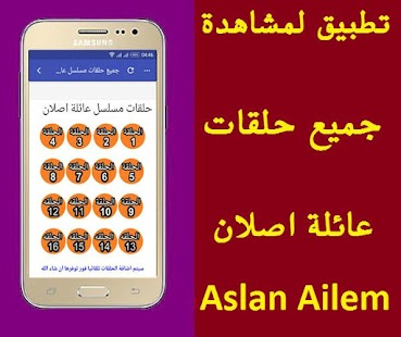 عائلة اصلان aslan ailem - náhled