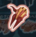 ユタラプトルのツメ