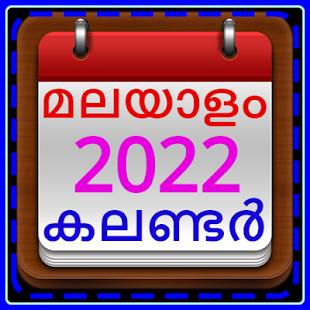 Windows Calendar 2022.Malayalam Calendar 2022 Malayala Manorama For Pc Mac Windows 7 8 10 Free Download Napkforpc Com