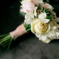 Wedding photographer Jennifer Sosa (jennifersosa). Photo of 24.06.2015
