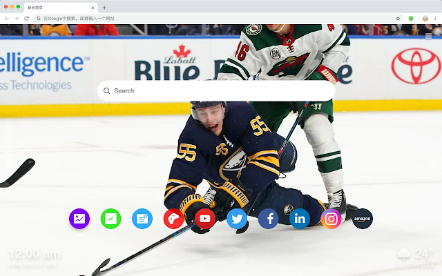Buffalo Sabres HD Wallpaper New Tab