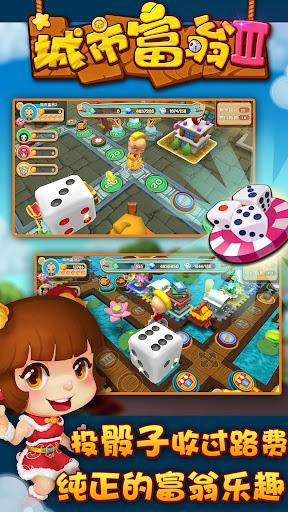 城市富翁3-天天骰子大型富翁游戏(模拟经营城市商业人生养成)