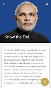 PMO India App Download For Android and iPhone 5