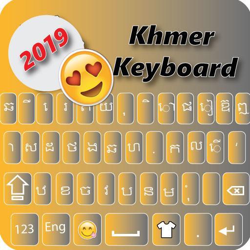 Khmer Keyboard BT: Phum Language keyboard - Apps on Google Play