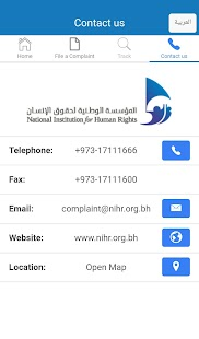 NIHR Bahrain- screenshot thumbnail