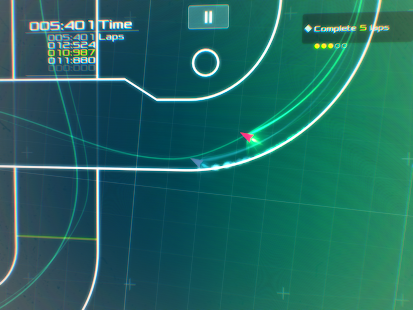 DATA WING Screenshot