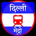 Delhi Metro Route, Map & Bus App icon