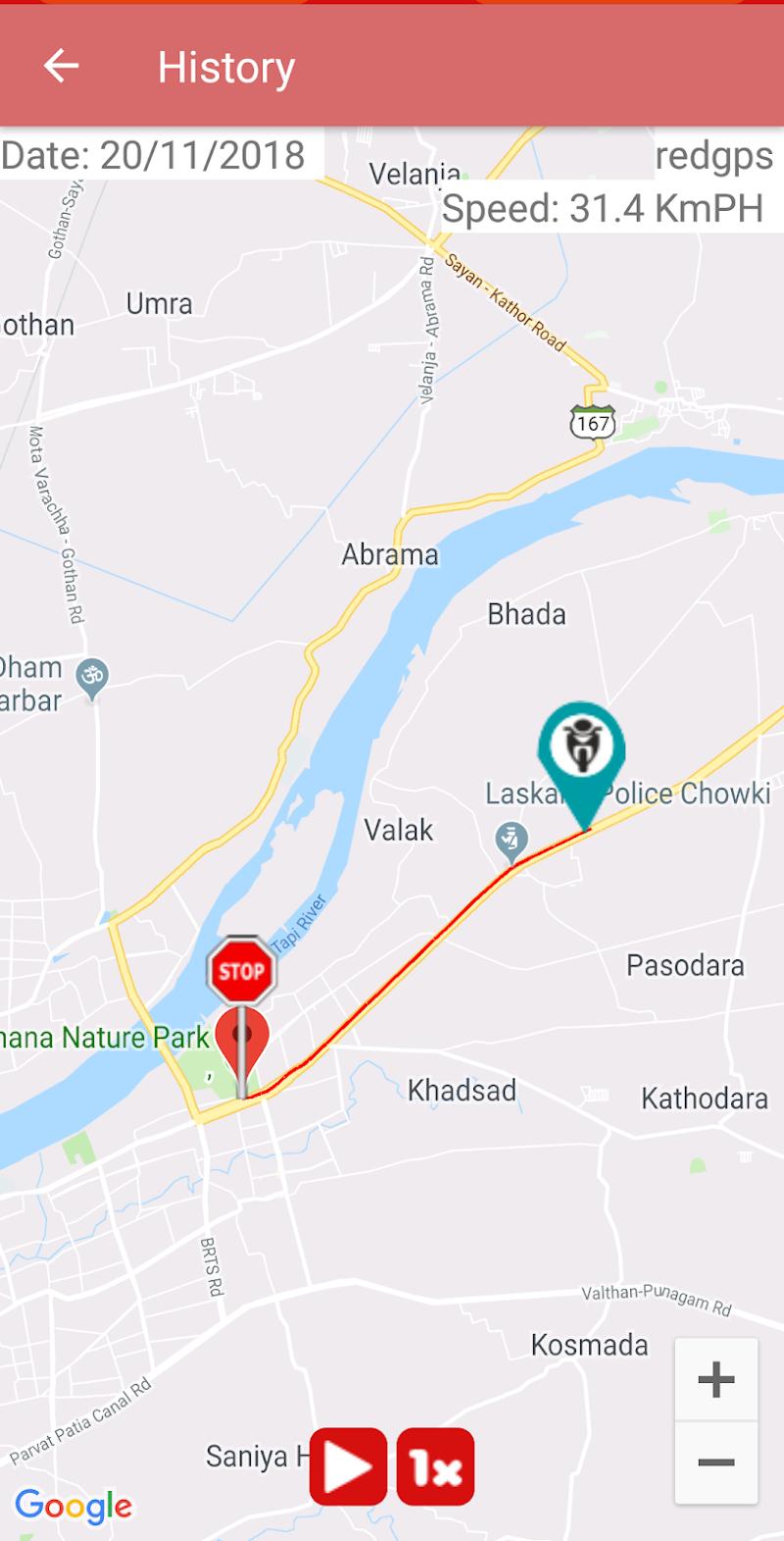 Скриншот RED GPS