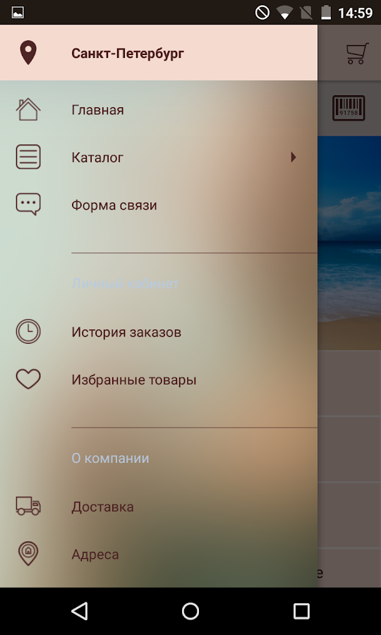 Аквамоторс- screenshot