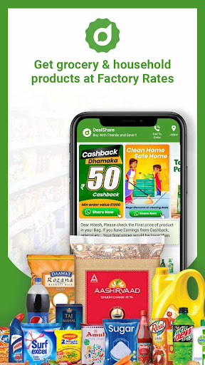 DealShare - Buy Grocery at Factory price 0.1.73 Screenshots 2