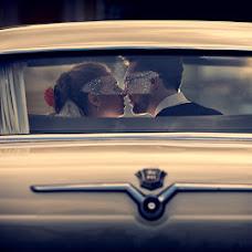 Wedding photographer Ruslan Efremov (RuslanEfremov). Photo of 28.04.2015