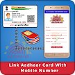 Free Aadhar Card Link with Mobile Number Online APK