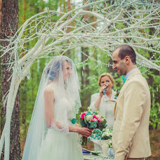 Wedding photographer Nikita Nikitin (nikitinn). Photo of 10.04.2016