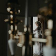 Bröllopsfotograf Dmitriy Goryachenkov (dimonfoto). Foto av 27.03.2019