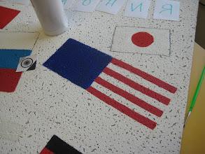 Photo: Starting the stripes