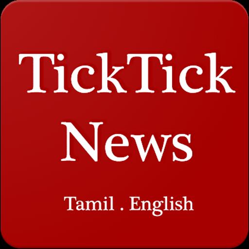 TickTick News - Tamil, English Best News App No Ad