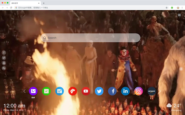 Goosebumps HD New Tabs Popular Movies Themes
