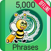 Learn Arabic Phrasebook - 5000 Phrases