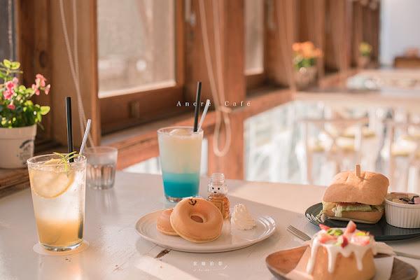 淡水美食:安克黑咖啡 Ancre Café|拋下船錨,坐在窗邊細看淡水的潮起潮落