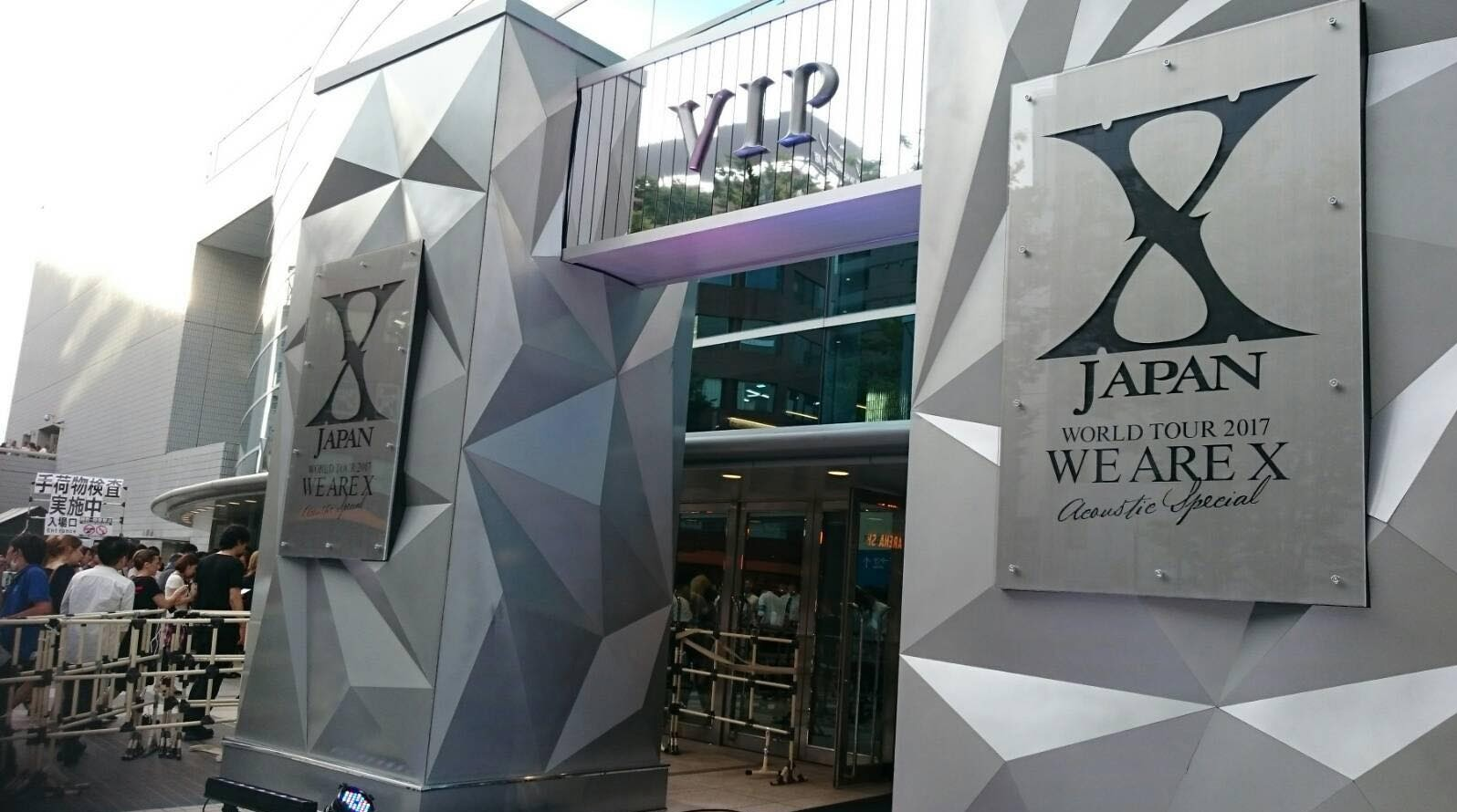 【迷迷現場】「雖然這是一場很任性的演出,但有大家的陪伴讓我們又能踏出新的一步。」X JAPAN WORLD TOUR 2017 WE ARE X第四場演出報導