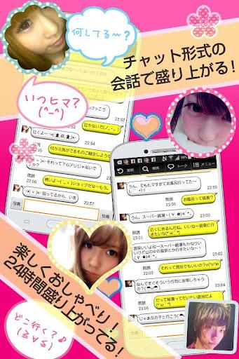 無料社交Appの出会い探しはミクチャ♥無料の人気チャットアプリ☆近所出合い|記事Game