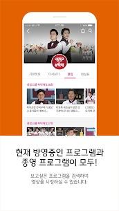 JTBC NOW 4
