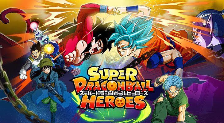 スーパードラゴンボールヒーローズ|全話アニメ無料動画まとめ