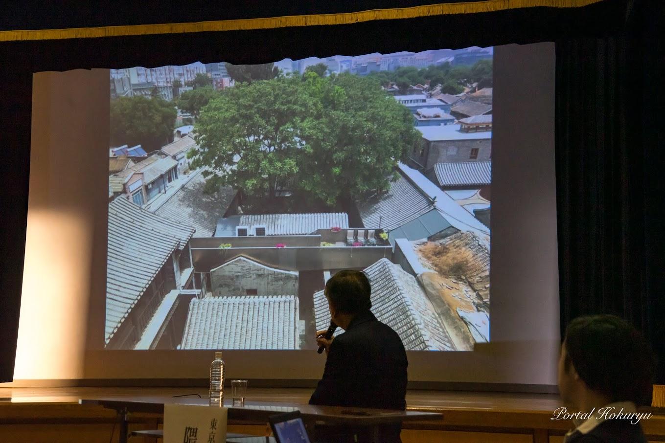 北京旧市街の中心、前門東区の再生プロジェクト