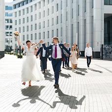 Bröllopsfotograf Natalya Zakharova (smej). Foto av 09.09.2018