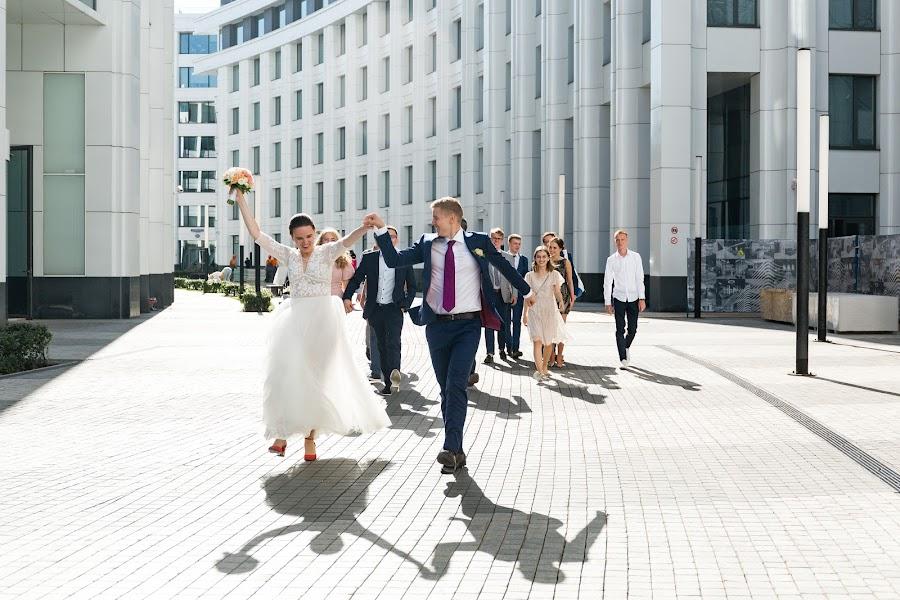 Pulmafotograaf Natalya Zakharova (smej). Foto tehtud 09.09.2018