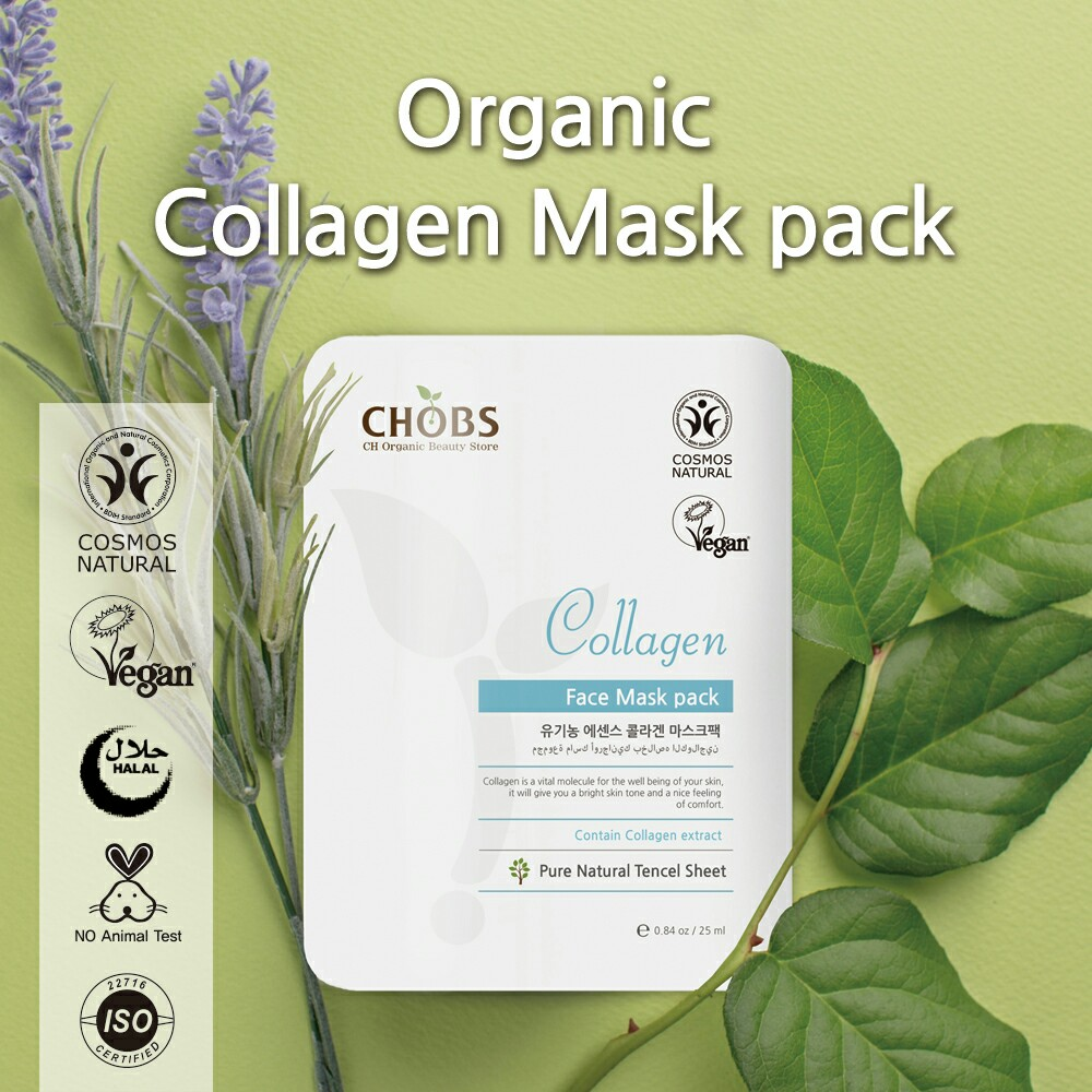 (CHOBS) Organic Tencel Mask - Collagen 有機天絲面膜 - 膠原蛋白