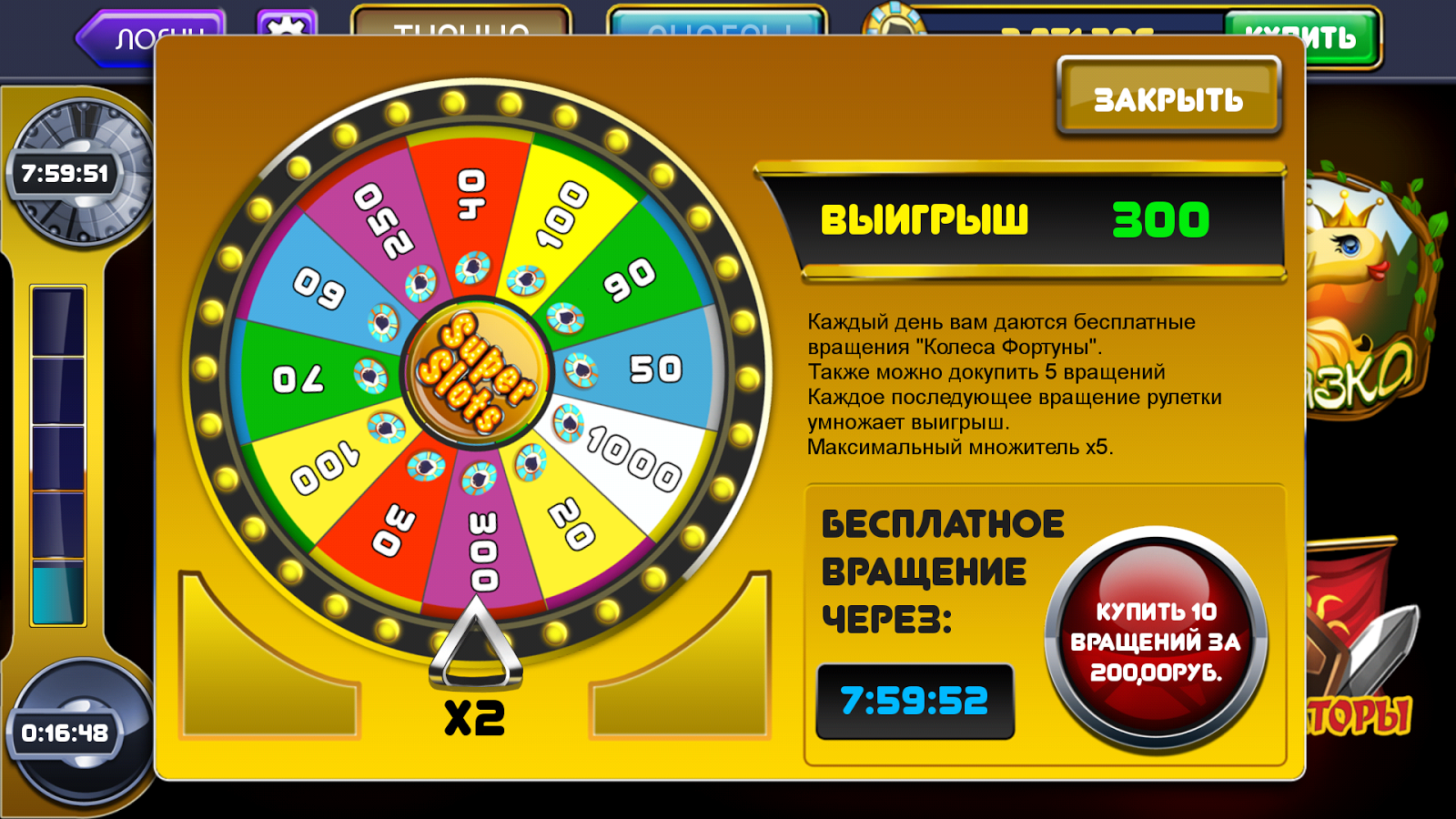 Online sites casino