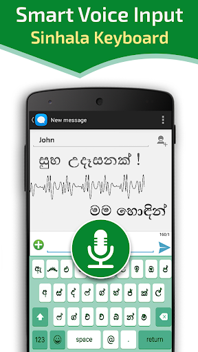 Sinhalese Keyboard - Sinhalese Voice Typing App Report on