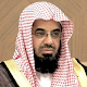 Saud Al-Shuraim Complete Quran for PC-Windows 7,8,10 and Mac