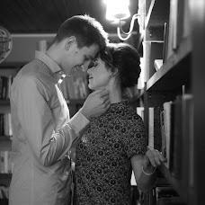Wedding photographer Anastasiya Reyter (reiterphoto). Photo of 02.04.2016