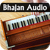 Bhajan With Audio
