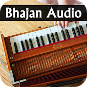 Gujarati Bhajan Audio , Lyrics
