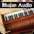 Gujarati Bhajan Audio , Lyrics file APK for Gaming PC/PS3/PS4 Smart TV
