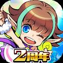 ブレイブファンタジア【まったり&簡単操作の爽快RPG】 icon
