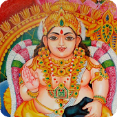 Kubera Mantra