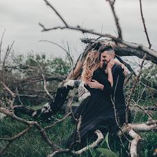Wedding photographer Yana Krutko (YanaKrutko18). Photo of 04.08.2016