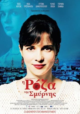 http://www.myfilm.gr/v2/images/stories/2017/roza-tis-smyrnis/Poster.jpg