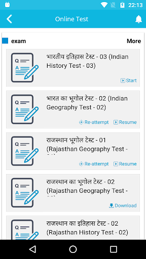 Utkarsh Classes Jodhpur 1.43 screenshots 3
