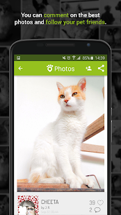 Tractive Photos- screenshot thumbnail