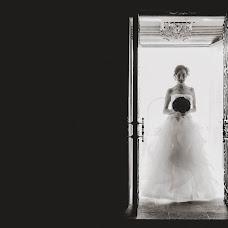 Wedding photographer David Leautaud (leautaud). Photo of 09.06.2015